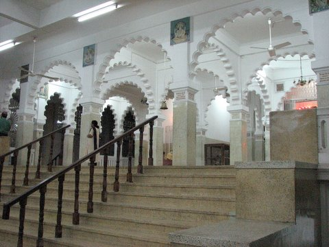 temple in dar