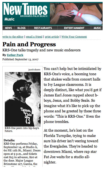 KRS ARTICLE
