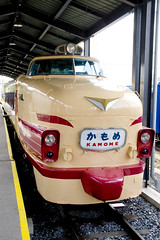 Kamome Old Train (Bracus Triticum) Tags: autumn history japan museum train october railway transportation 日本 fukuoka kyushu 2010 九州 kamome 10月 福岡県 北九州 十月 神無月 kannazuki kitakyūshū 平成22年 かんなづき themonthwhentherearenogods
