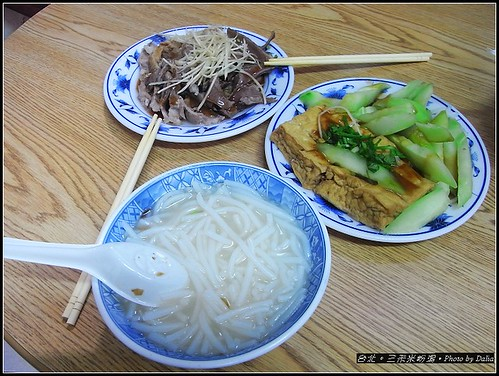 三禾米粉湯 (3)