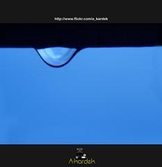 November Rain (A_Kardek) Tags: luz água azul preto janela gota caratinga akardek