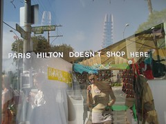 paris hilton doesn't shop here