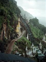 Shwe U Min Pagoda (Linda DV) Tags: travel geotagged pagoda asia southeastasia burma 1999 myanmar birmanie pindaya birmania shweumin lindadevolder