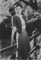 Japanese Actress (afigallo) Tags: cinema japan war pacific wwii actress ww2 movies