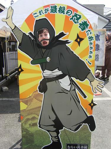 Ninja Festival