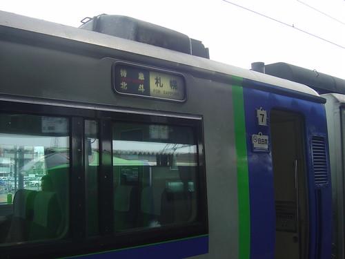 DSC02450
