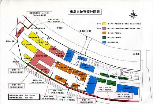 出島史跡整備計画図