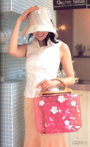Vinyl flowers bag