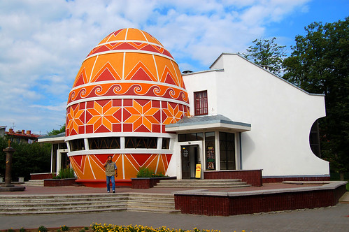 One of the World's Largest Easter Eggs in Kolomya (Ukraine)