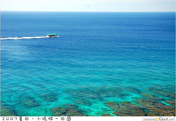 2007夏日‧小琉球一日遊