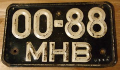 USSR Moscow RUSSIAN SFSR 1960 series official (woody1778a) Tags: world auto car woody licenseplate collection soviet license plates foreign numberplate licenseplates ussr numberplates cartag carplate evilempire carplates autotags cartags autotag foreigns worldplate