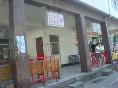 26.南庄客運總站