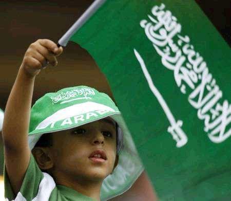 العيد الوطني السعودي 2011