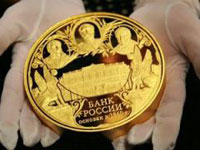 Large Russian Gold Coin