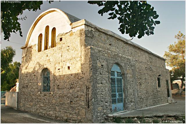 Εκκλησία Αγίας Μαρίνας Κελοκεδάρων