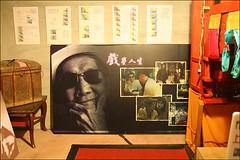 李天祿布袋戲館11