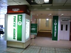 http://www.flickr.com/photos/laclef_yoshiyasu/995031666/
