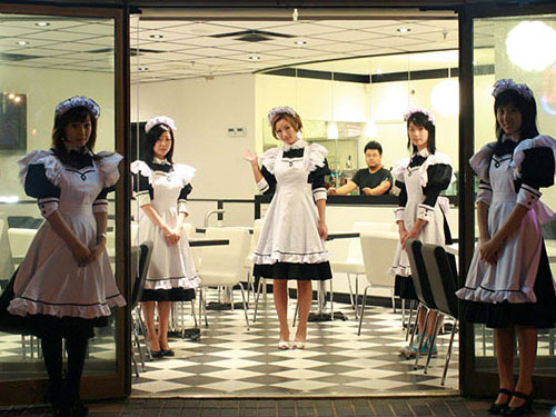 canadian_maid_cafe