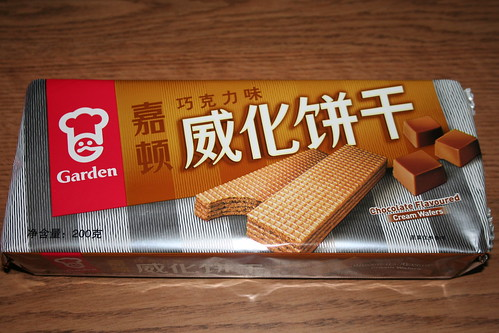 2010-10-27 - Shanghai - Junk Food - 01 - Garden Chocolate Wafer packet