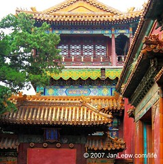 Forbidden City, Beijing, China.