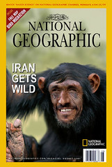 new_pa1[1] (high_court) Tags: sex democracy iran islam  democrat   zan irani seks   emam rahbar     azad khamenei    khomeini zendan sepah    eadam  entezami dokhtar      eslami ezdevaj mollah eslam   akhond  pasdar      sigheh   jslami     mullahh