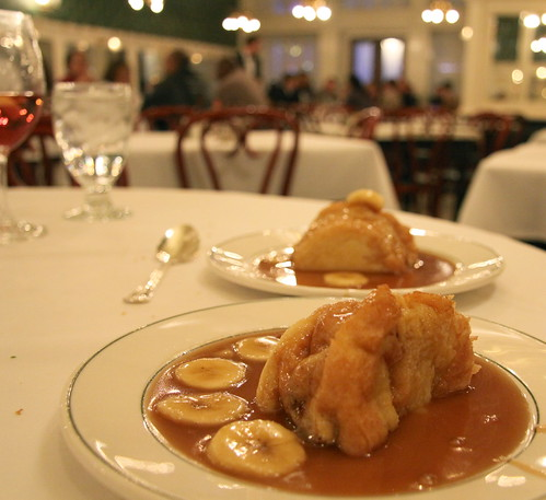 Galatorie's, New Orleans - bread pudding