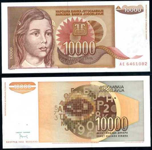 10 000 Dinárov Juhoslávia 1992, P116