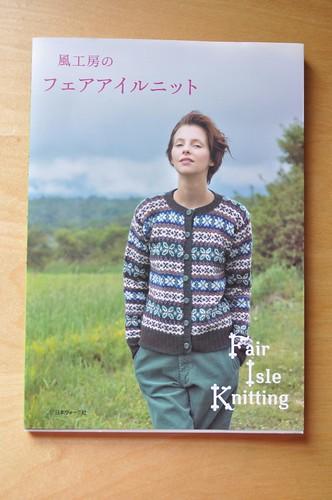 """""""Fair Isle Knitting"""""""
