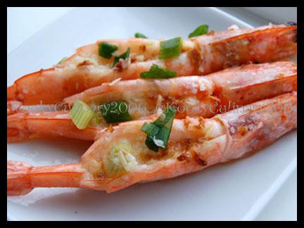 Steam-Shrimp