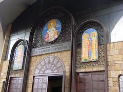 Saint Kliment Ohridski Orthodox Cathedral - Skopje, Macedonia (Vladimir-911) Tags: church saint icons cross cathedral icon macedonia orthodox skopje sveti makedonija kliment ohridski