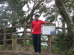 Izu  (36) (ghosh_bhaskar1981) Tags: one trips izu memorable