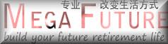 Mega Future Emboss White Logo