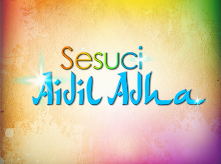Logo Sesuci Aidil Adha