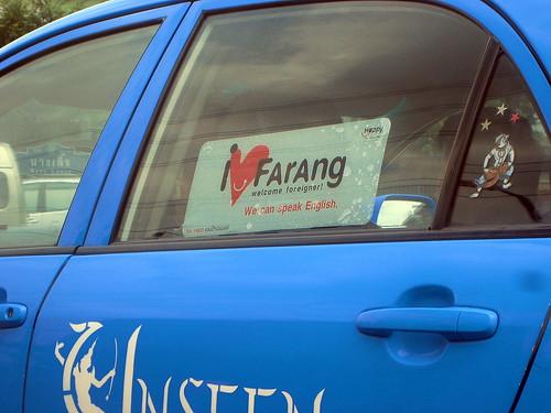 I Heart Farang!