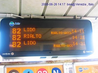 威尼斯 (2)