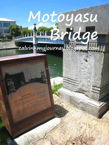 Motoyasu Bridge