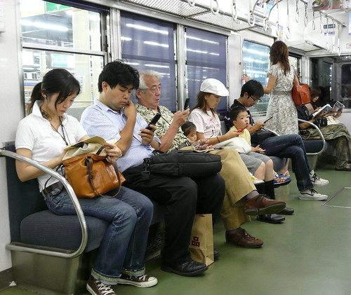 Mobile phones and the Japanese