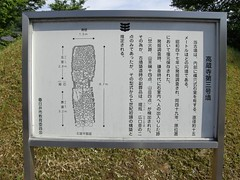 Old tomb in Kasugai City