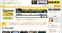 corich動画クリップ
