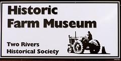 Farm Museum