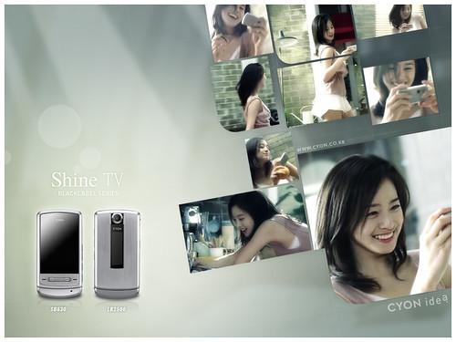 CYON (LG) 手機廣告 -- 金泰希