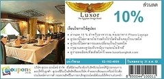 Luxor Hotel Bangkok -   10% (Free Coupons Online) Tags: cafe oasis  oasiscafe             oasis