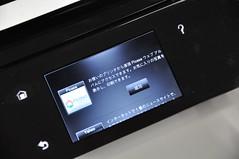 HP C310c & ENVY100_049