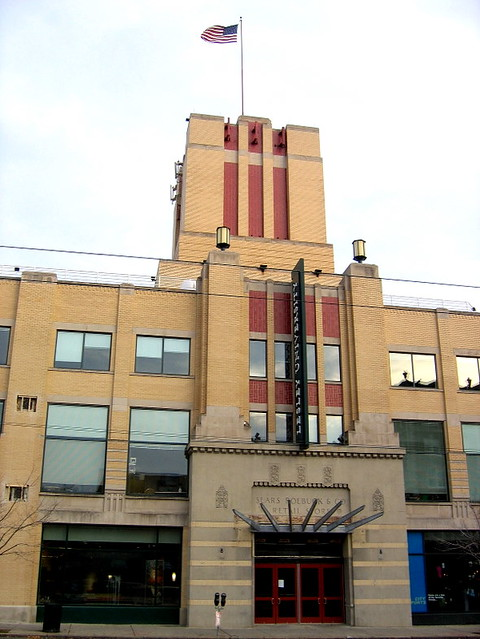 Lesley University Cambridge Sears Building.jpg