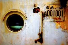 Wink (p2wy) Tags: china art museum d50 geotagged 50mm interestingness interesting shanghai submarine explore prc  f18 50mmf18d moca museumofcontemporaryart puxi  p2wy p2wt