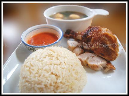 Shortcut Chicken Rice