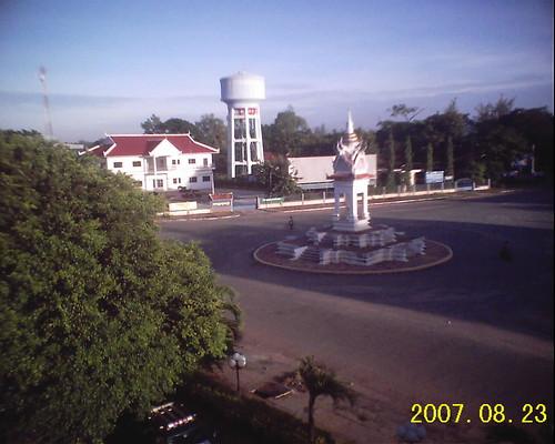 Svayrieng centre