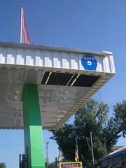 Main Gate - 5