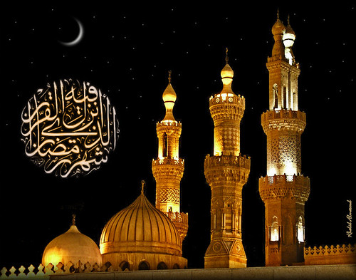 اشتقت رمضان 1361118401_46e948586