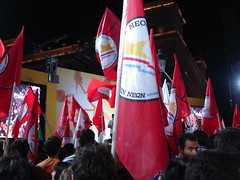 ΣΥΡΙΖΑ 11/9/2007